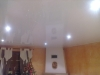 direct plafond tendu