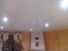 distributeur plafond tendu