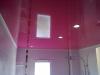 toile alsace ininflammable M1 plafond tendu