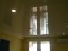 ventillation plafond tendu