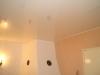 longueur plafond tendu